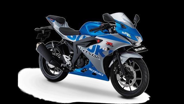 Suzuki GSX-R150 MotoGP 2020 Edition Meluncur di Indonesia, Harganya?