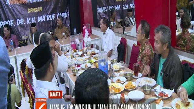 Ma'ruf Amin menyatakan, dirinya dipilih mendampingi Jokowi bukan sebagai ulama yang mendukung saja tetapi saling mengisi bersama.