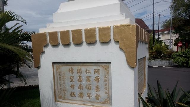 Tugu pagoda wates Kulonprogo