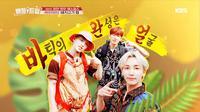Jeonghan, Wonwoo, dan S.Coup Seventeen (YouTube/ KBSEntertain)
