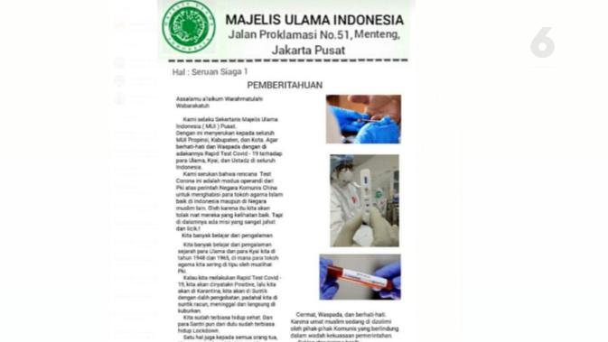 Penelusuran surat seruan MUI  penolakan rapid tes pada ulama dan vaksin Covid-19 untuk anak