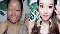transformasi makeup yang jadi viral (foto: facebook 9gag)