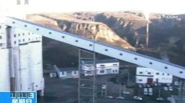 Sebuah tambang batu bara runtuh di China. Sebanyak 21 orang tewas di bawah tanah dan 66 lainnya dievakuasi ke tempat yang aman.