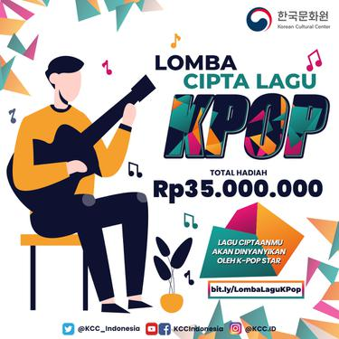 Korean Cultural Center Indonesia (KCCI) menggagas lomba cipta lagu.