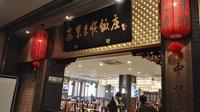 Restoran di kawasan lawas Kota Beijing menjadi saksi bisu hubungan Indonesia dengan Tiongkok. (Liputan6.com/Raden Trimutia Hatta)