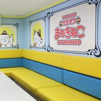 Destinasi karaoke anak terbaru dengan desain khas ala Jepang.