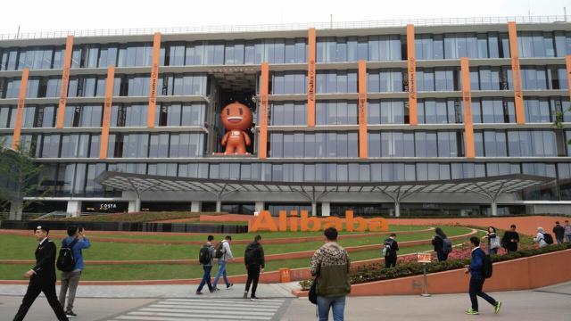 Kantor Alibaba Group di Hangzhou, Tiongkok.