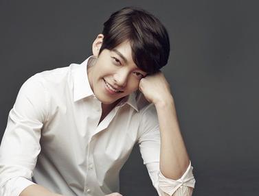 [Bintang] Kim Woo Bin