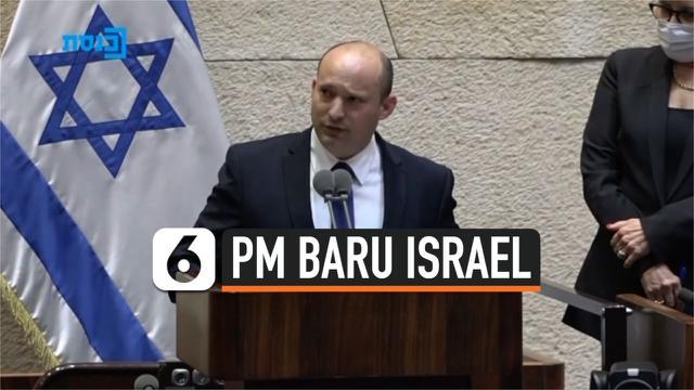 THUMBNAIL ISRAEL