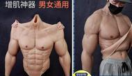 foto: Taobao