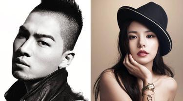 [Bintang] Begini Bentuk Undangan Pernikahan Taeyang BigBang dan Min Hyo Rin