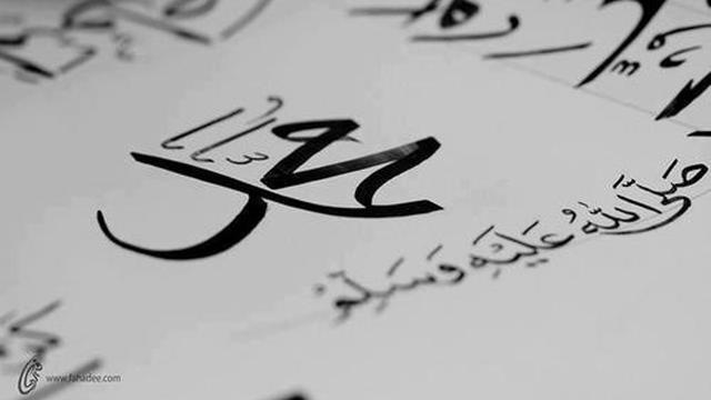 Doa Favorit Rasulullah Di Malam Lailatul Qadar Ramadan Liputan6 Com