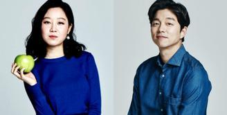 Kabar pernikahan Gong Yoo dan Jung Yoo Mi menarik perhatian berbagai pihak. Bahkan kabar ini trending pencarian online. (Foto: soompi.com)