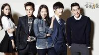 Lee Min Ho dikabarkan akan kembali bermain dalam drama The Heirs 2.