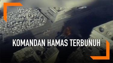 Sedikitnya 20 warga Palestina tewas usai Israel lancarkan serangan udara besar-besaran di wilayah Gaza. Termasuk komandan Hamas yang diyakini terbunuh saat mobilnya meledak terkena bom.