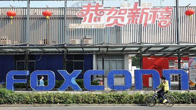 foxconn-investasi-140209b.jpg