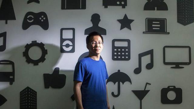 Zhang Yiming, Founder dan CEO Bytedance Ltd.