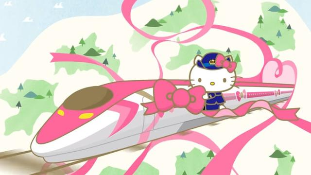 Shinkansen Hello Kitty 26ebdf902e