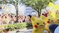 Jepang menggelar Festival Pokemon.