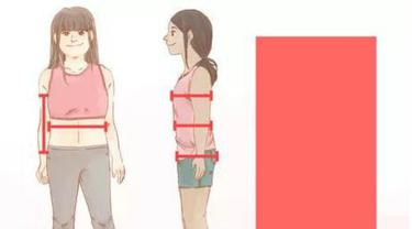 Tips Busana Wanita Bertubuh Persegi agar Tak Mirip Postur Lelaki