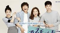 Drama Producer yang diperankan Kim Soo Hyun dan Gong Hyo Jin laris manis dengan banyak keuntungan. Seperti apa ceritanya?