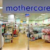 Mothercare, butik perlengkapan ibu hamil dan anak-anak sedang menggelar promo End Of Season Sale.