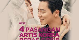 Siapa saja pasangan seleb Korea yang rumah tangganya bebas dari terpaan gosip? Yuk, cek video di atas!