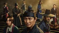 Kingdom 2 (Netflix)
