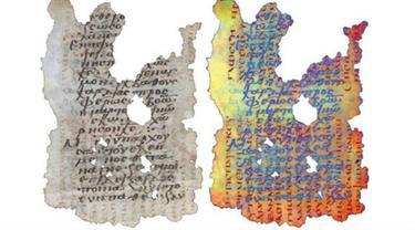 Temuan bahasa kuno yang telah punah (1)
