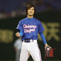 Vic Zhou (AFP/Bintang.com)