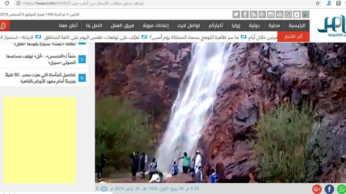 Tangkapan layar situs twasul.info  (Screenshot)