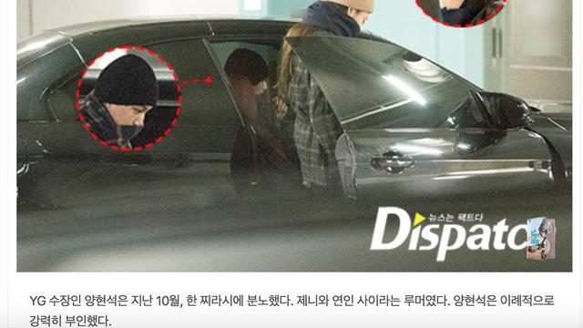 Kai Exo dan Jennie Blackpink