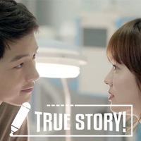 Song Hye Kyo dan Song Joong Ki dikisahkan saling mencintai dalam drama berjudul Descendant of The Sun. Rupanya itu terbawa sampai dunia nyata. Pasangan yang disebut Song Song Couple ini pun akhirnya menikah sungguhan! (Foto: Descendant of The Sun)